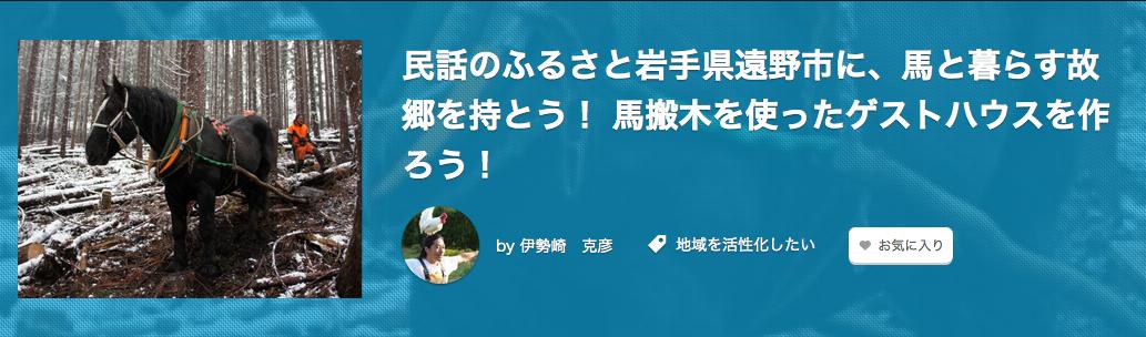 COUNTDOWN(カウントダウン)公式サイトより