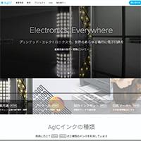 06AgIC---Electronics--Everywhere