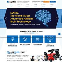 03SOINN株式会社