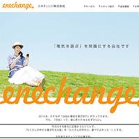 09エネチェンジ株式会社
