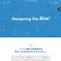 11Goodpatch-グッドパッチ---UIデザインからサービス設計まで行うデザイン会社
