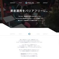 16株式会社FOLIO