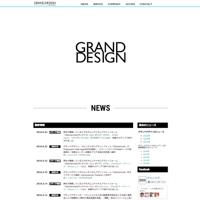 14グランドデザイン株式会社   テクノロジー×クリエイティブで世の中のグランドデザインを描く