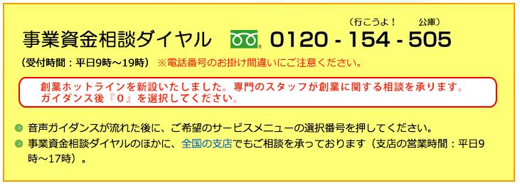 スクリーンショット 2016-07-05 20.46.44
