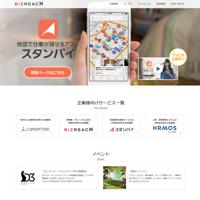 24株式会社ビズリーチ(BizReach)【企業公式ホームページ】