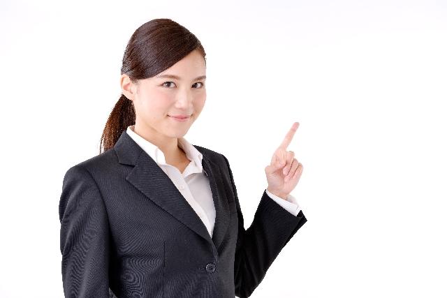女性起業家を目指すおすすめ