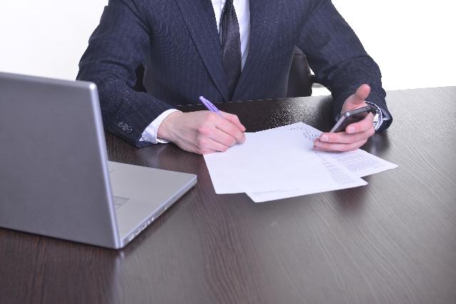 日本政策金融公庫必要書類, 日本政策金融公庫審査書類, 日本政策金融公庫創業融資, 日本政策金融公庫審査書類