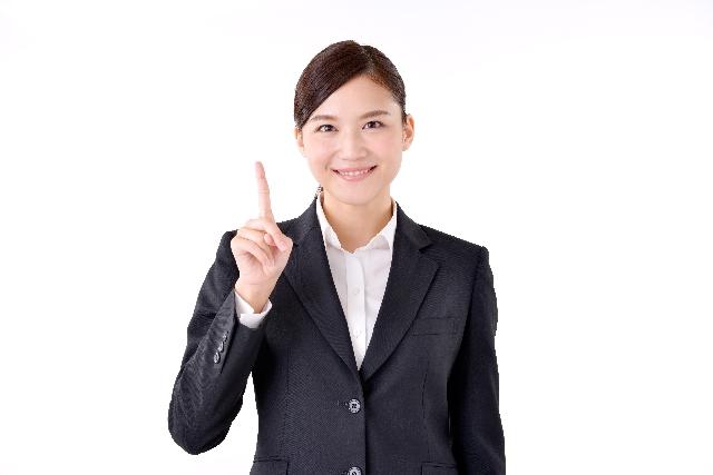 日本政策金融公庫で融資を受けてみましょう。