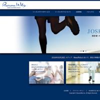 21リーズンホワイ ~データに基づいた「最適な病院選び」~