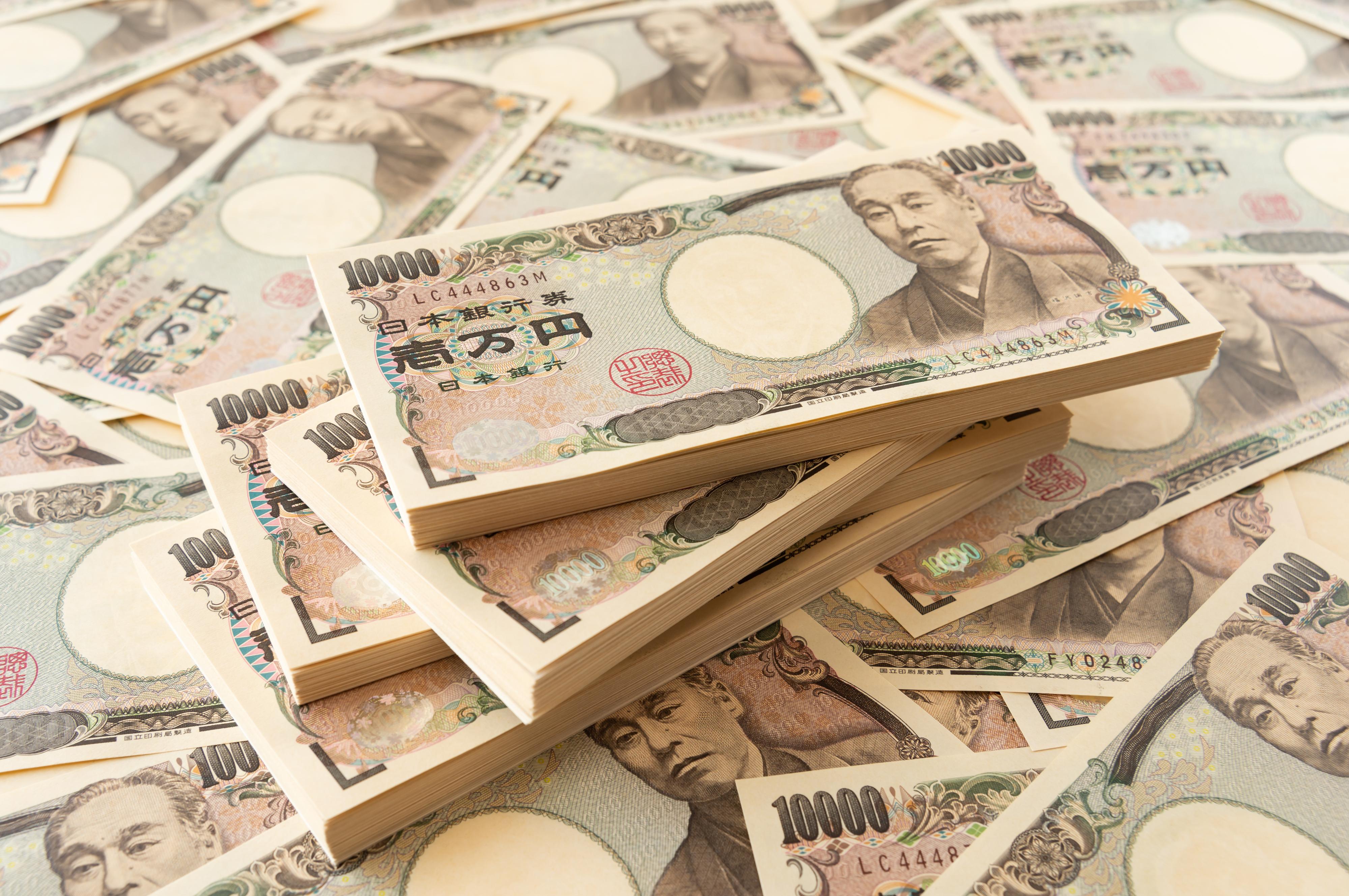 束になっているたくさんの紙幣