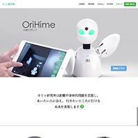 株式会社オリィ研究所のホームページスクリーンショット