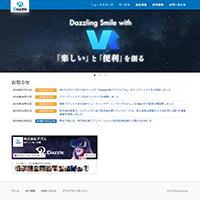 株式会社ダズルのホームページスクリーンショット