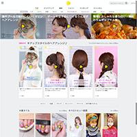 15C CHANNEL   女子のための動画ファッションマガジン