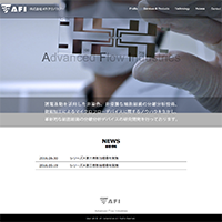 株式会社AFIテクノロジーのホームページスクリーンショット