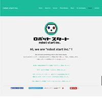 ロボットスタート株式会社 robot start inc.のホームページスクリーンショット