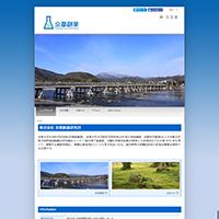 株式会社京都創薬研究所のホームページスクリーンショット