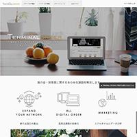 ターミナル株式会社のホームページスクリーンショット