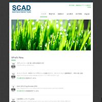株式会社幹細胞&デバイス研究所のホームページスクリーンショット