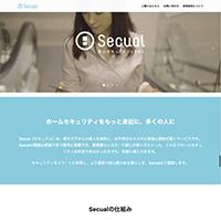 株式会社Secualのホームページスクリーンショット