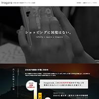 Inagora株式会社のホームページスクリーンショット