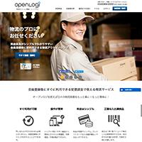 株式会社オープンロジのホームページスクリーンショット