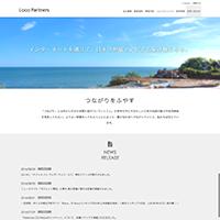 株式会社Loco Partnersのホームページスクリーンショット