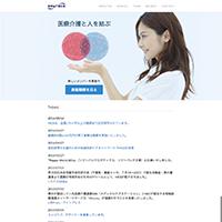 株式会社日本エンブレースのホームページスクリーンショット