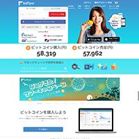 株式会社bitFlyerのホームページスクリーンショット