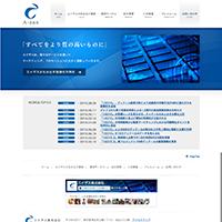エイザス株式会社のホームページスクリーンショット