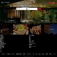 株式会社ポケットメニューのホームページスクリーンショット