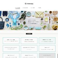 株式会社クリーマのホームページスクリーンショット