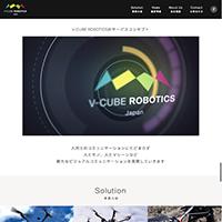 ブイキューブロボティクス・ジャパンのホームページスクリーンショット