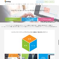 株式会社イノーバのホームページスクリーンショット