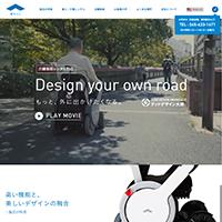 WHILL株式会社のホームページスクリーンショット
