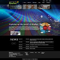 株式会社Kyuluxのホームページスクリーンショット