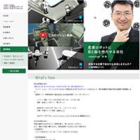 株式会社三次元メディアのホームページスクリーンショット