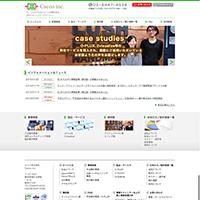 かっこ株式会社 Cacco inc.のホームページスクリーンショット