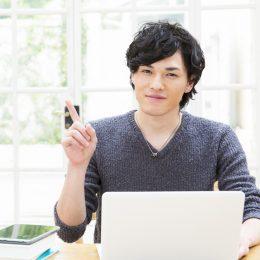 ノートパソコンと人差し指を立てる男性アイキャッチ