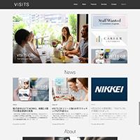 株式会社VISITS WORKSホームページ