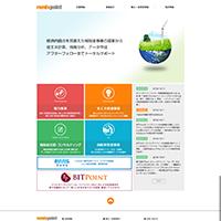 株式会社リミックスポイントホームページ