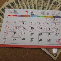 目印付の卓上カレンダー2