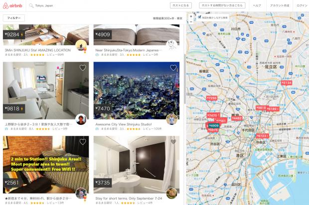 Airbnb 東京