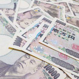 お金を作る方法