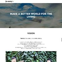 株式会社エブリーホームページ