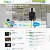 toBeマーケティング株式会社ホームページ