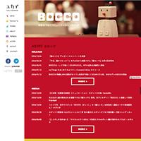 ユカイ工学株式会社ホームページ