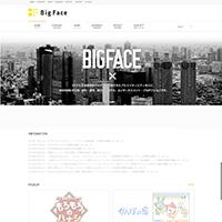 株式会社BIG FACEホームページ