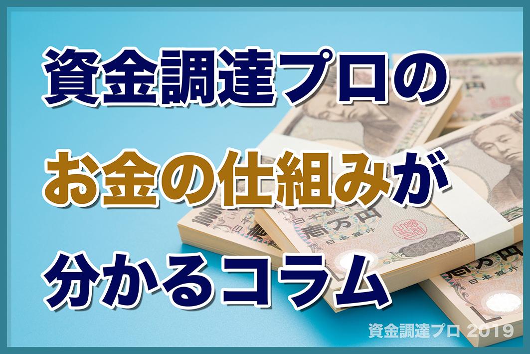 shikin-pro.com