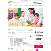 株式会社ママスクエアホームページ