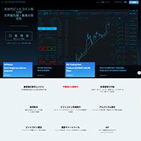 株式会社QUOINE(コイン)ホームページ